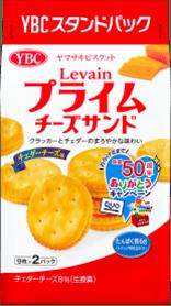 ルヴァンプライムチーズサンド