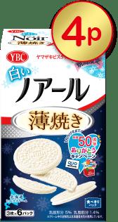 白いノアール薄焼き北海道ミルククリーム10月11日(月)より発売