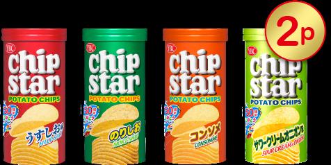 chip star S(うすしお味・のりしお・コンソメ・サワークリームオニオン)