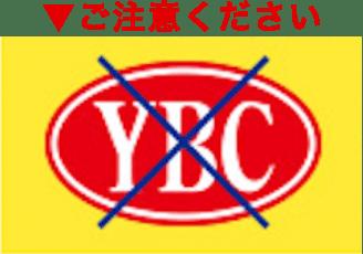 YBCマーク 見本