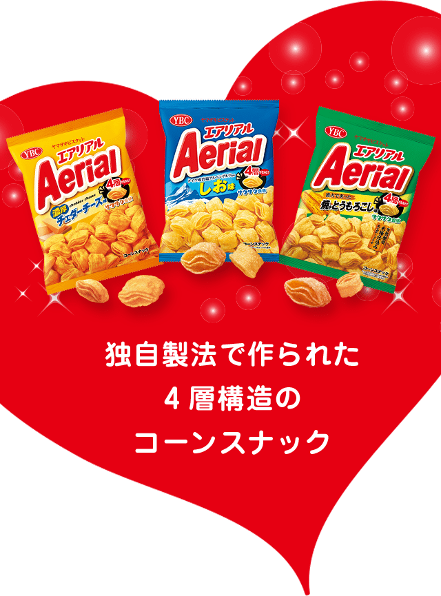 aerial エアリアル