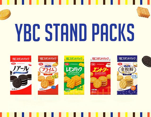 YBCスタンドパックシリーズ