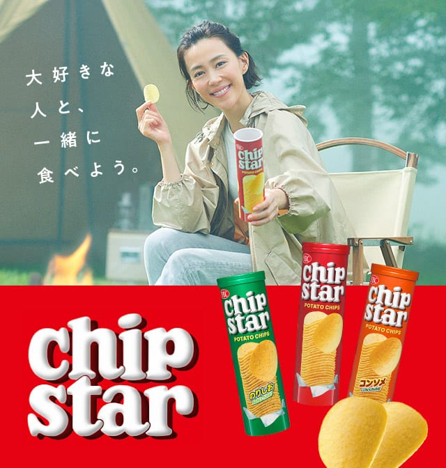 chipstar チップスター