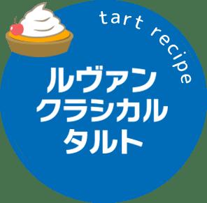 modal recipe icon logo